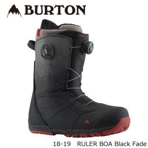 特典あり バートン ブーツ 18-19 BURTON RULER BOA Black Fade ルーラー ボア 日本正規品