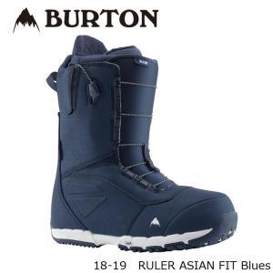 特典あり バートン ブーツ 18-19 BURTON RULER ASIAN FIT Blues ルーラー アジアンフィット 日本正規品