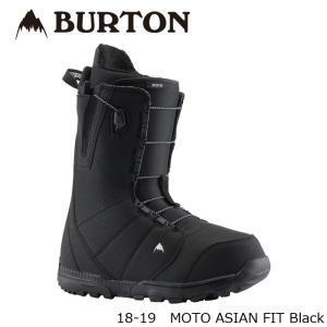 特典あり バートン ブーツ 18-19 BURTON MOTO ASIAN FIT Black モト アジアンフィット 日本正規品
