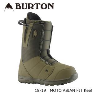 特典あり バートン ブーツ 18-19 BURTON MOTO ASIAN FIT Keef モト アジアンフィット 日本正規品