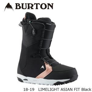 バートン ブーツ 18-19 BURTON LIMELIGHT - ASIAN FIT Black ライムライト アジアンフィット スノーボード 日本正規品|sports-ex