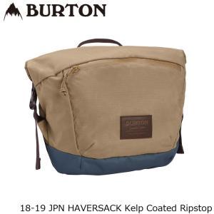バートン バッグ 18-19 BURTON JPN HAVERSACK Kelp Coated Ripstop ショルダー 日本正規品|sports-ex
