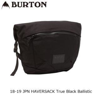 バートン バッグ 18-19 BURTON JPN HAVERSACK True Black Ballistic ショルダー 日本正規品|sports-ex