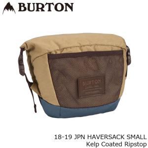 バートン バッグ 18-19 BURTON JPN HAVERSACK SMALL Kelp Coated Ripstop ショルダー 日本正規品|sports-ex
