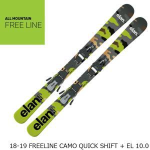 13568 Elan Delight Magic Ski w//EL 9.0 Binding Womens