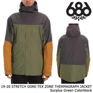シックスエイトシックス ウェア ジャケット 19-20 686 STRETCH GORE-TEX ZONE THERMAGRAPH JACKET Surplus Green Colorblock ゴアテックス 日本正規品 sports-ex
