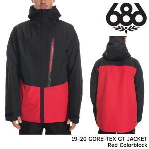 シックスエイトシックス ウェア ジャケット 19-20 686 GORE-TEX GT JACKET Red Colorblock ゴアテックス 日本正規品 sports-ex