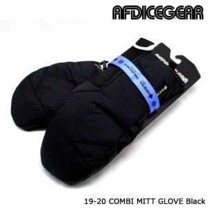 エーエフディー ミット 19-20 AFDICEGEAR COMBI MITT GLOVE Black ゴアテックス ミトン 日本正規品|sports-ex