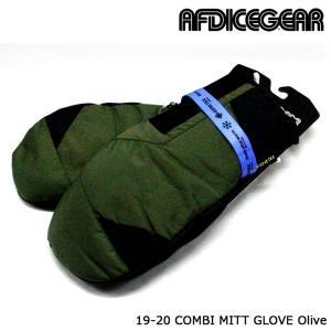 エーエフディー ミット 19-20 AFDICEGEAR COMBI MITT GLOVE Olive ゴアテックス ミトン 日本正規品|sports-ex