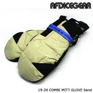 エーエフディー ミット 19-20 AFDICEGEAR COMBI MITT GLOVE Sand ゴアテックス ミトン 日本正規品|sports-ex