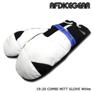 エーエフディー ミット 19-20 AFDICEGEAR COMBI MITT GLOVE White ゴアテックス ミトン 日本正規品|sports-ex