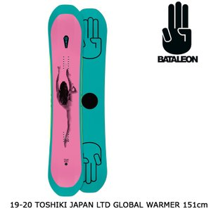バタレオン スノーボード 板 19-20 BATALEON TOSHIKI JAPAN LTD GLOBAL WARMER 151 グローバルウォーマー 日本正規品 sports-ex