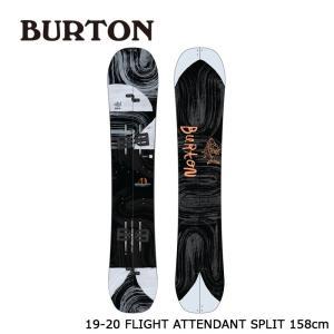 バートン スノーボード 板 19-20 BURTON FLIGHT ATTENDANT SPLIT ...