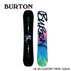 バートン スノーボード 板 19-20 BURTON CUSTOM TWIN 154 カスタム ツイン 日本正規品|sports-ex