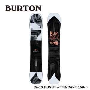 バートン スノーボード 板 19-20 BURTON FLIGHT ATTENDANT CAMBER 159 フライトアテンダント キャンバー 日本正規品|sports-ex