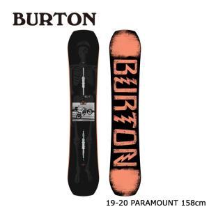 バートン スノーボード 板 19-20 BURTON PARAMOUNT 158 パラマウント 日本...