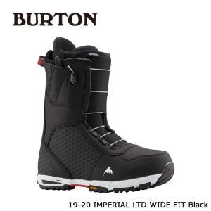 バートン ブーツ 19-20 BURTON IMPERIAL LTD - WIDE FIT Black インペリアル ワイドフィット 日本正規品|sports-ex