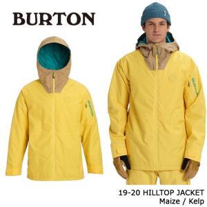 バートン ウェア ジャケット 19-20 BURTON HILLTOP JACKET Maize/Kelp 日本正規品|sports-ex