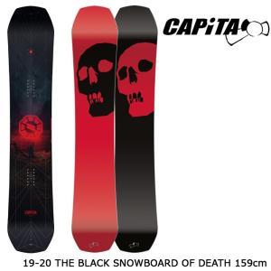 キャピタ スノーボード 板 19-20 CAPITA THE BLACK SNOWBOARD OF DEATH 159 ブラックスノーボード オブ デス 日本正規品|sports-ex