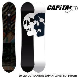 キャピタ スノーボード 板 19-20 CAPITA ULTRAFEAR JAPAN LIMITED 149 ウルトラフィア ジャパンリミテッド 限定 日本正規品|sports-ex