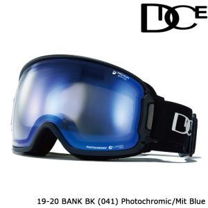ダイス ゴーグル 19-20 DICE BANK BK(041) PHOTOCHROMIC/MIT BLUE BK95191BK ジャパンフィット 日本正規品|sports-ex
