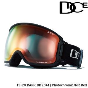 ダイス ゴーグル 19-20 DICE BANK BK(041) PHOTOCHROMIC/MIT RED BK95190BK ジャパンフィット 日本正規品|sports-ex