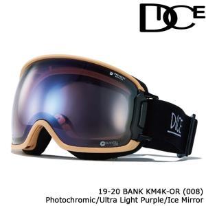 ダイス ゴーグル 19-20 DICE BANK KM4K - OR(008) PHOTOCHROMIC/ULTRA LIGHT PURPLE/ICE MIRROR BK94265OR ジャパンフィット 日本正規品|sports-ex