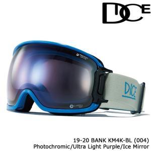 ダイス ゴーグル 19-20 DICE BANK KM4K - BL(004) PHOTOCHROMIC/ULTRA LIGHT PURPLE/ICE MIRROR BK94265BL ジャパンフィット 日本正規品|sports-ex