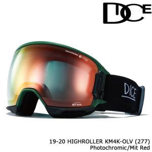 ダイス ゴーグル 19-20 DICE HIGH ROLLER KM4K - OLV(277) PHOTOCHROMIC/MIT RED HR95190OLV ジャパンフィット 日本正規品|sports-ex