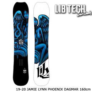 リブテック スノーボード 板 19-20 LIBTECH JAMIE LYNN PHOENIX DAGMAR 160 ジェイミーリン フェニックス ダグマー 日本正規品|sports-ex
