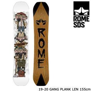 ローム スノーボード 板 19-20 ROME GANG PLANK LEN JORGENSEN SIGNATURE 155 ギャングプランク レン 日本正規品 sports-ex