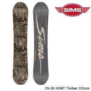 シムス スノーボード 板 19-20 SIMS HUNT REALTREE Timber 151 ハント 日本正規品|sports-ex