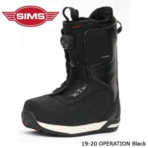 シムス ブーツ 19-20 SIMS OPERATION Black オペレーション 日本正規品|sports-ex