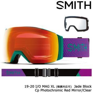 スミス ゴーグル 19-20 SMITH I/O MAG XL JADE BLOCK Cp Photochromic Red Mirror(調光)/Clear 010260025 アイオー マグ エックスエル 日本正規品|sports-ex
