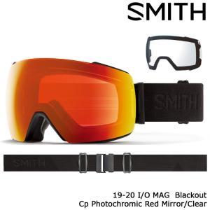 スミス ゴーグル 19-20 SMITH I/O MAG BLACKOUT Cp Photochromic Red Mirror(調光)/Clear 010260032 アイオー マグ アジアンフィット 日本正規品|sports-ex