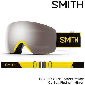 スミス ゴーグル 19-20 SMITH SKYLINE STREET YELLOW Cp Sun Platinum Mirror 010260083 スカイライン アジアンフィット 日本正規品|sports-ex