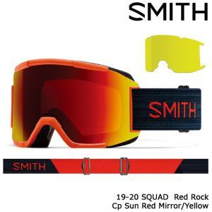 スミス ゴーグル 19-20 SMITH SQUAD RED ROCK Cp Sun Red Mirror/Yellow 010260123 スカッド アジアンフィット 日本正規品|sports-ex