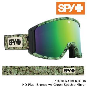 スパイ ゴーグル 19-20 SPY RAIDER KUSH HD+ Bronze w/Green Spectra Mirror アジアンフィット 日本正規品|sports-ex