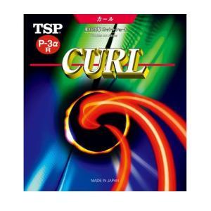 【ネコポス対応】TSP カールP-3αR OX 卓球ラバー 020533(2色) 最大級の変化に扱い...
