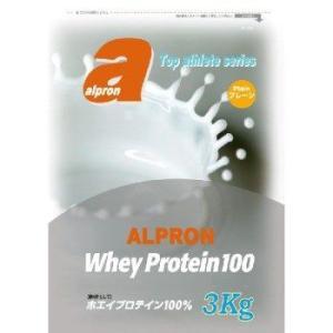 トップアスリートシリーズ ホエイプロテイン 100WPC  プレーン 3kg×2個セット  - アルプロン