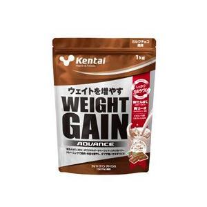 「kentai NEW ウエイトゲインアドバンス ミルクチョコ風味 1kg」は、ウエイトを増やしたい...