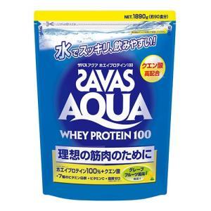「ザバス(SAVAS) アクアホエイプロテイン100 グレープフルーツ 1890g」は、水でスッキリ...