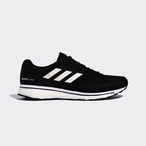 adidas アディダス アディゼロジャパン4 b37312 ブースト ランニング マラソン サブ3.5 メンズ|sports-joy