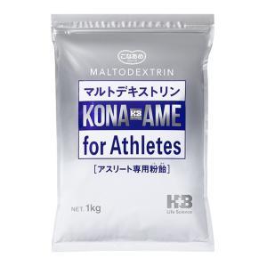粉飴はでんぷんを分解してできるマルトデキストリンが主成分で、砂糖に比べ甘さ控えめ。発売以来、40年以...