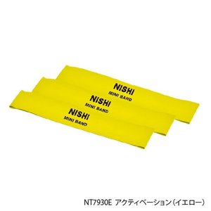 NISHI ニシ・スポーツ ミニバンド 3本組 nt7930e トレーニングループ アクティベーション イエロー 自宅トレーニング|sports-joy