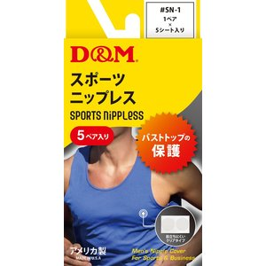 D&M スポーツニップレス SN1