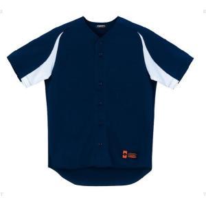 デサント DESCENTE ユニフォームシャツ カラーコンビ...