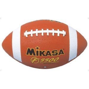 ミカサ MIKASA ジュニアアメリカンフットボール AFJ|sports-lab