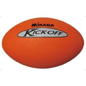 ミカサ MIKASA ラグビーフットボール RAG|sports-lab
