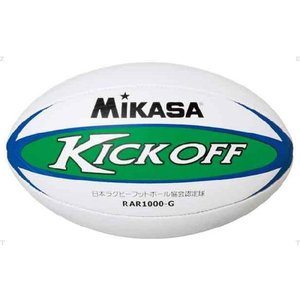 ミカサ MIKASA ラグビーボール 認定球 RAR1000G|sports-lab